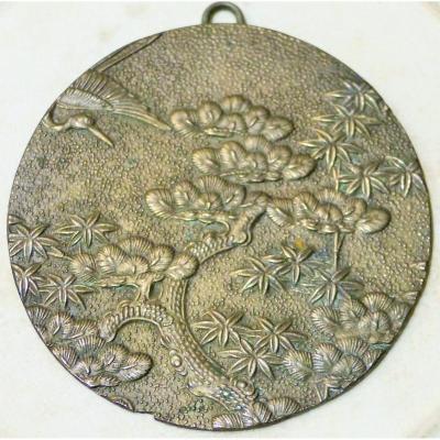 Medaillon epoque xix eme japon chine feng shui Dokyo 銅鏡 de Fujiwara Kanemasu    fin Edo Tokugawa debut meiji