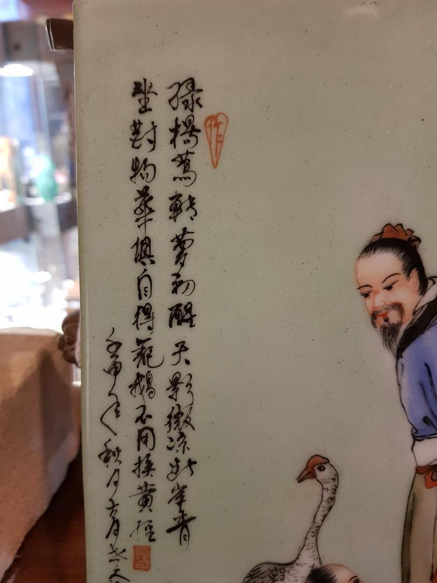 Plaque En Porcelaine De Chine Decor A l'Enfant Et Oie Calligraphies-photo-2