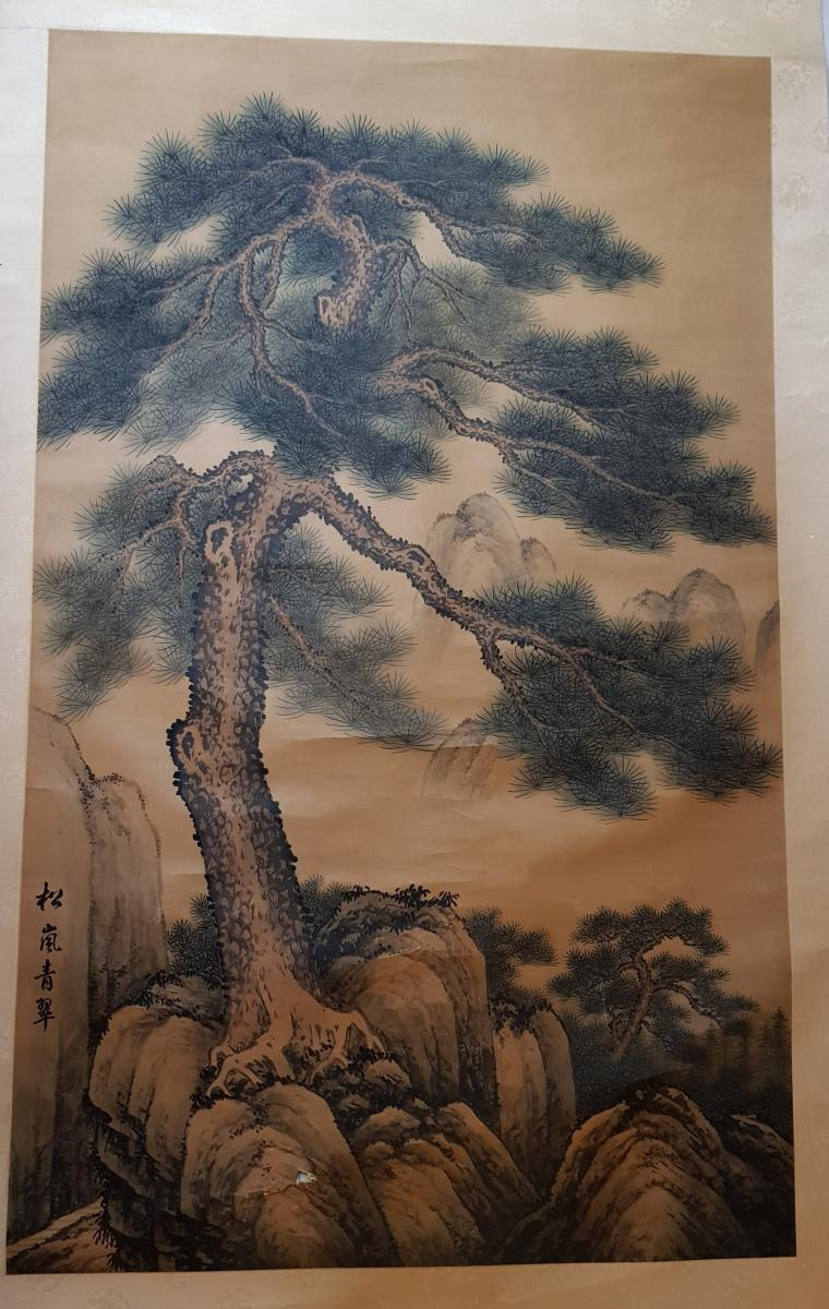 Large Chinese Or Japanese Scroll Painting  The Grand Majestic Pin