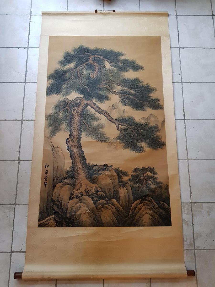 Grande Peinture Chinoise Ou Japonaise En Rouleau Le Grand Pin Majestueux-photo-2