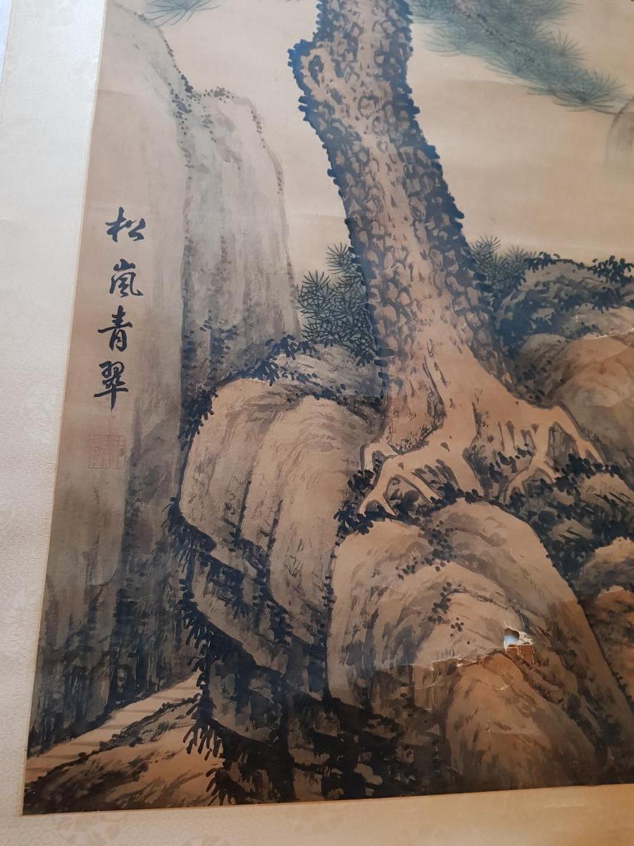 Grande Peinture Chinoise Ou Japonaise En Rouleau Le Grand Pin Majestueux-photo-3