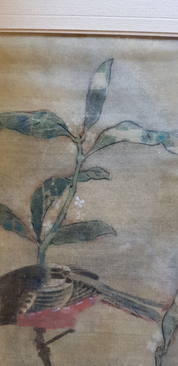 Estampe Chinoise Ou Japonaise Sur Soie Décor d'Oiseau Sur Sa Branche Et Cachets-photo-5
