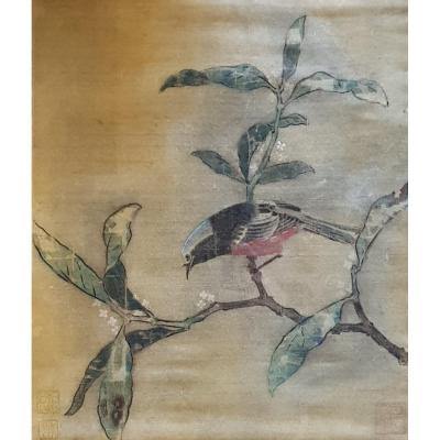 Chinese Or Japanese Print On Silk Bird Decor On Its Branch And Postmarks