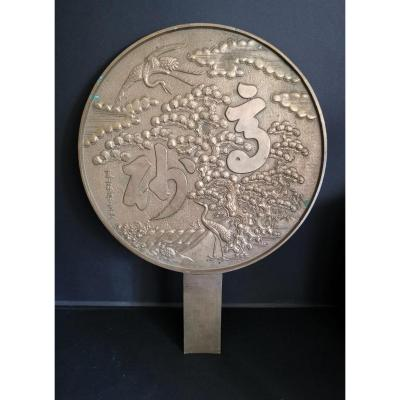 Bronze Mirror, Japan, Meiji, Circa 1900, Cranes In The Pines