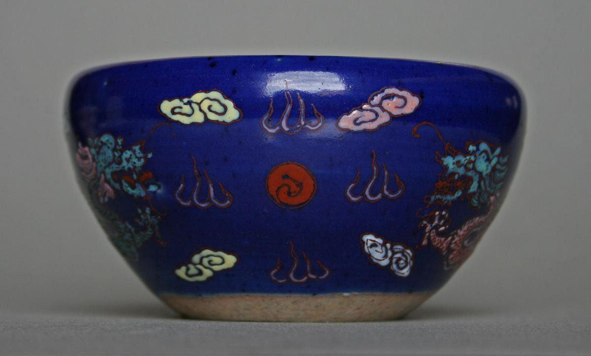 Antique Chinese Porcelain Blue Glazed Dragon Bowl Chine