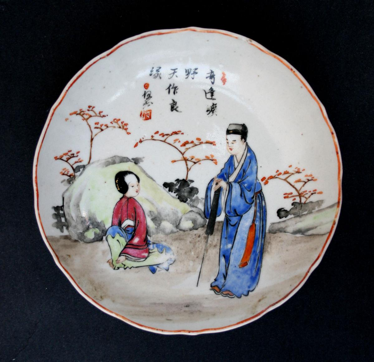 Antique Chinese Porcelain Dish Calligraphy Figures Qianlong Chine
