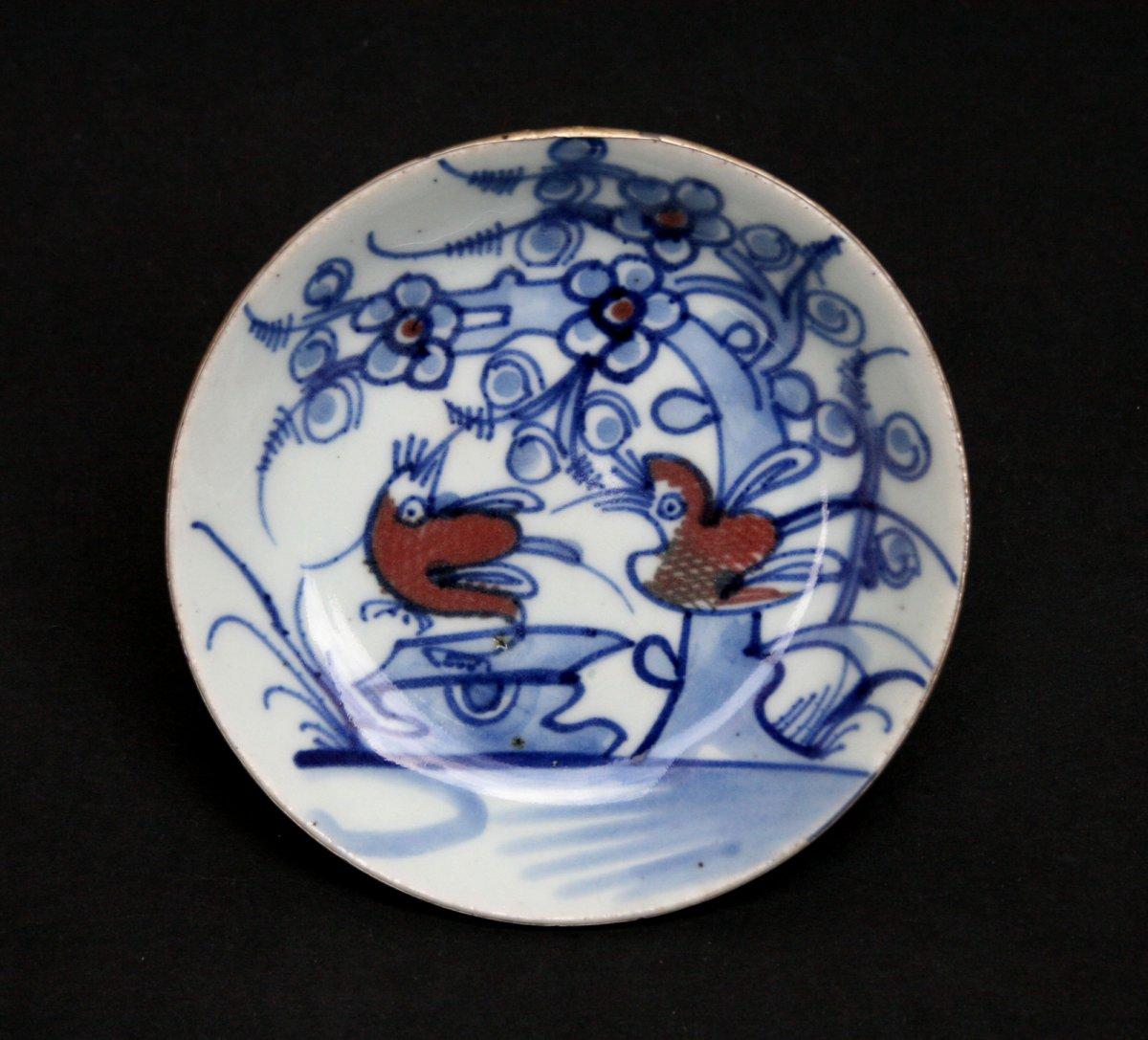 Chinois Bleu De Hue Sous Glaçage Rouge Bleu Et Blanc Plat En Porcelaine Oiseaux Amoureux