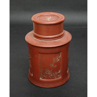 Antique Chinese Yixing Tea Caddy China