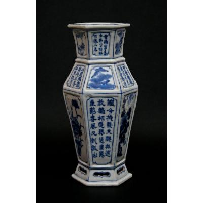 Antique Chinese Blue And White Porcelain Vase Calligraphy