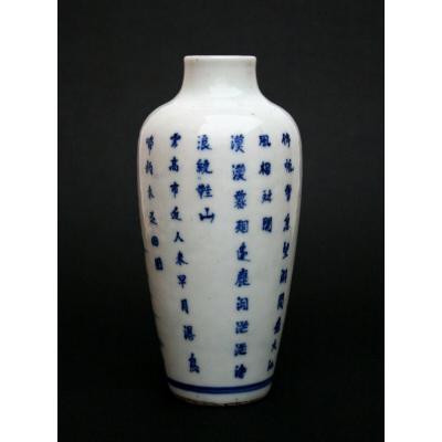Ancient Chinese Porcelain Vase Blue De Hue Blue And White Calligraphy Vietnam