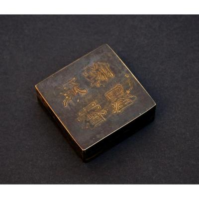 Antique Chinese Bronze Ink Box Scholars Object Calligraphy