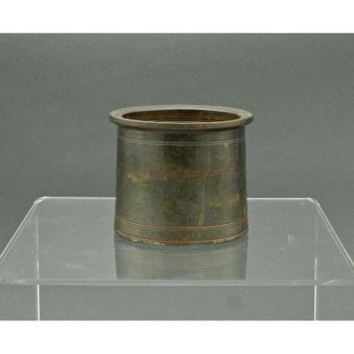 Rare Mortier De Pharmacie En Bronze Indien Antique - Hamam - Inscription Kannada Ou Telugu