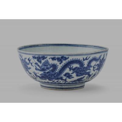 Grand bol  chinois époque Ming  Jiajing-Wanli  (1522-1619)  bleu et blanc