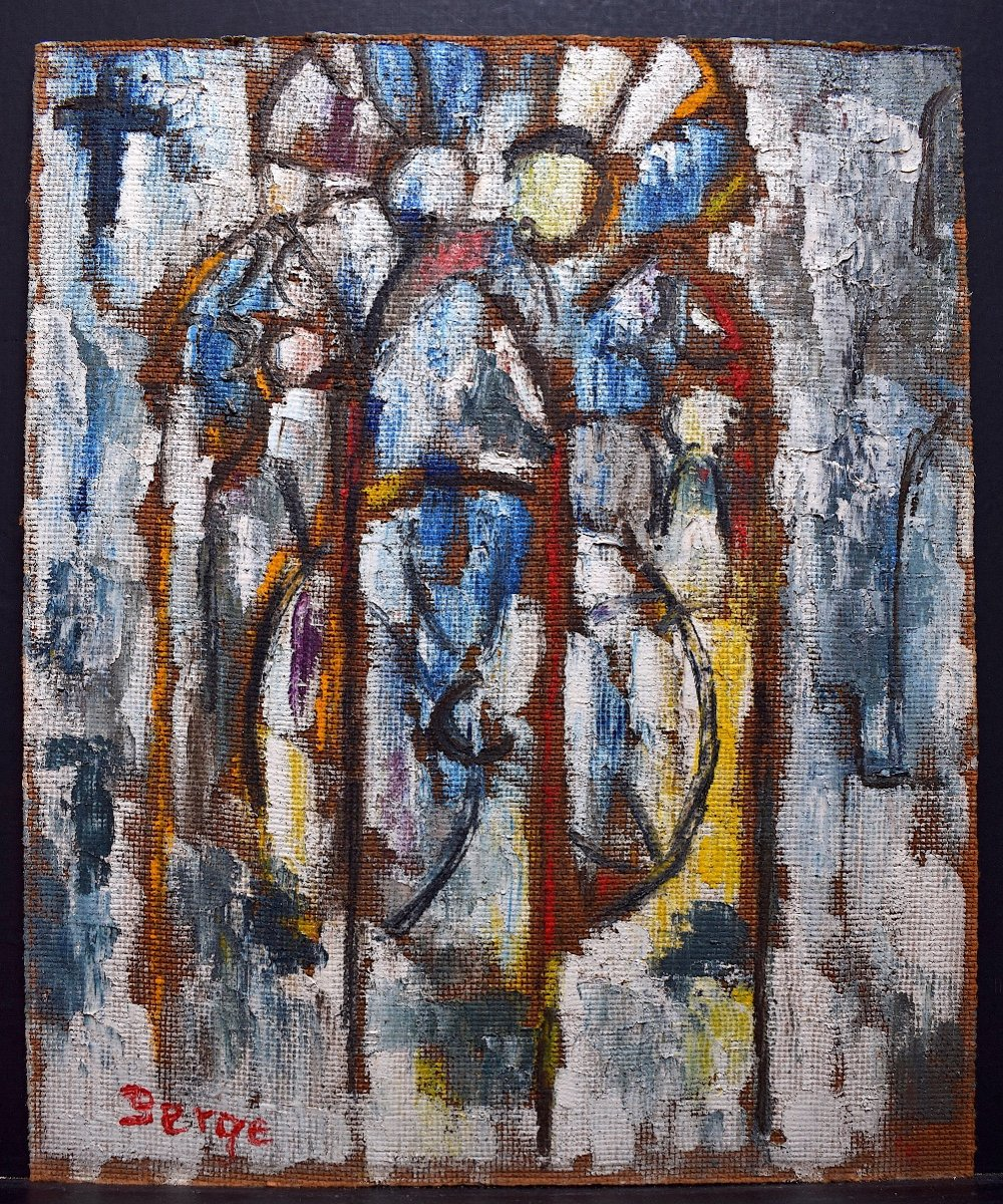 Abstrait Moderniste Vitrail Intérieur d'église Religieux Signé Serge ou Berge XX RT251-photo-4