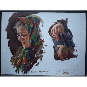Etude de Portrait et Mains Femme Russe Années 1950 Signé à identifier XX RT378