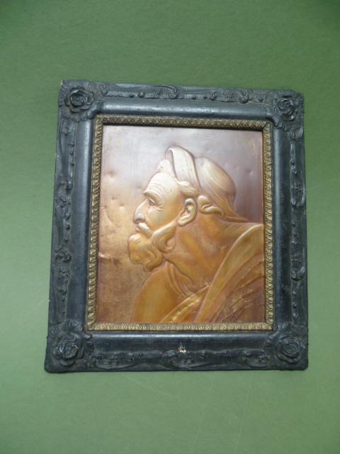 Portrait On Copper