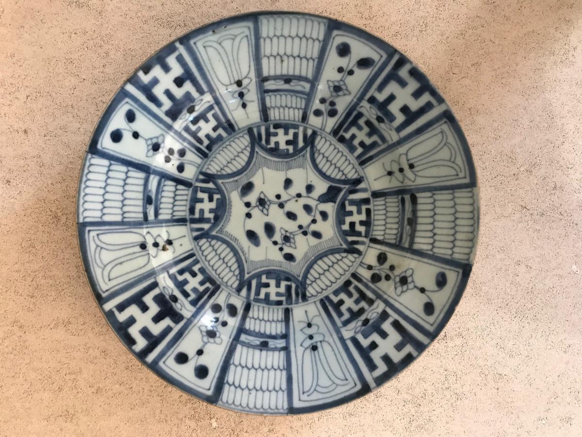 Assiette En Porcelaine De Chine à Décor Bleu Et Blanc