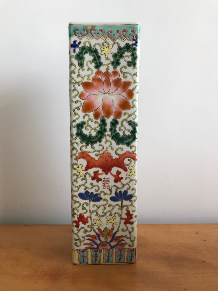 Chine - Vase En Porcelaine