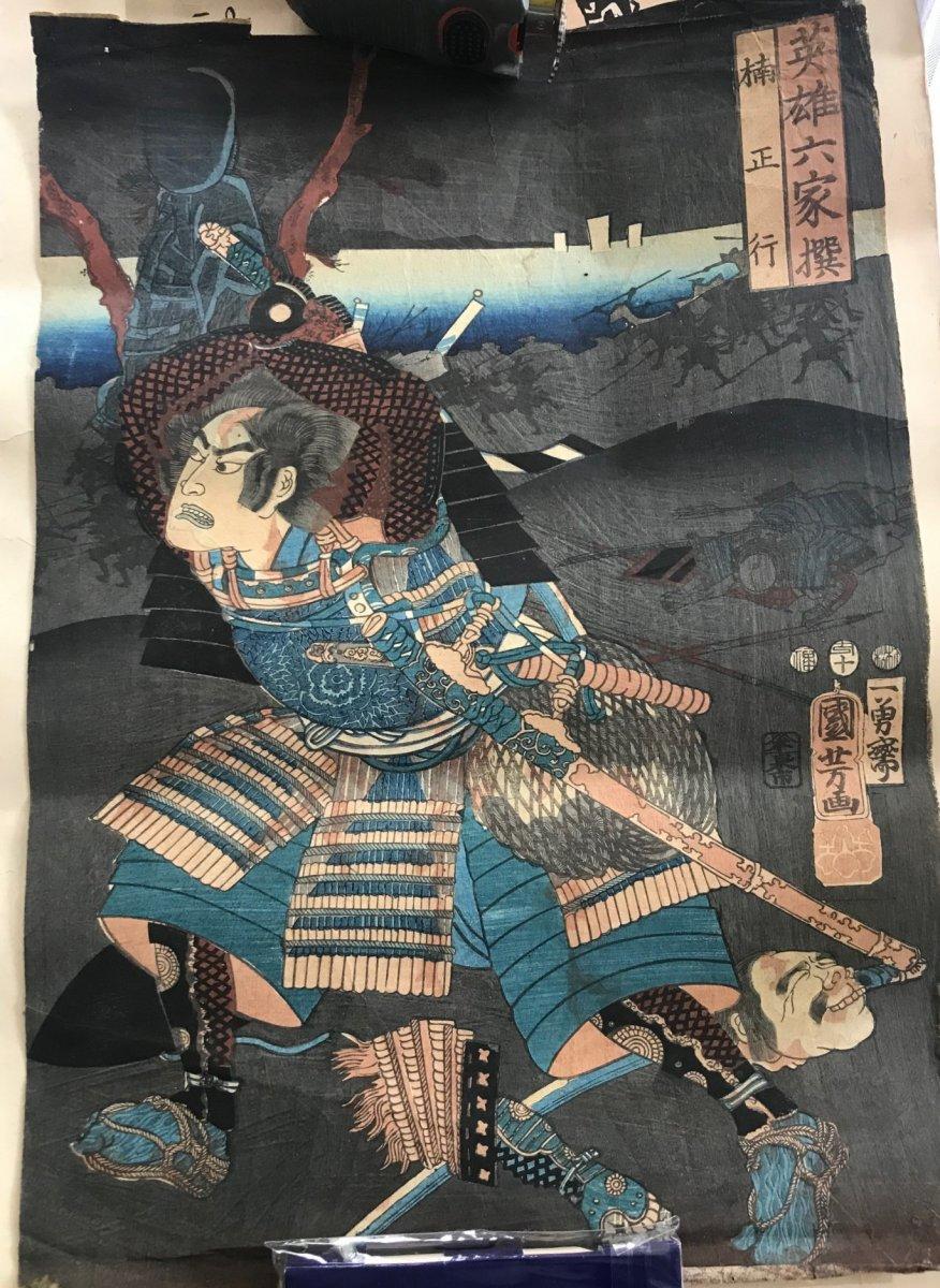 Estampe Japonaise d'Utagawa Kuniyoshi