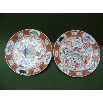 Deux plats en porcelaine de Bayeux à décor Chinois