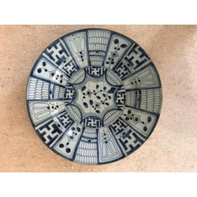 Chinese Porcelain Plate With Blue And White Decor