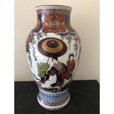 Japon - Vase en porcelaine