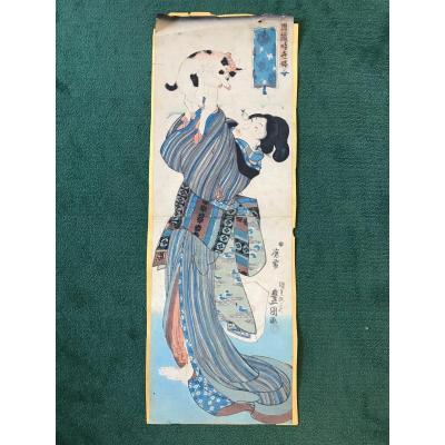 Estampe japonaise - La Femme Au Chat