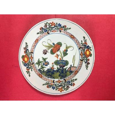 English Earthenware Plate