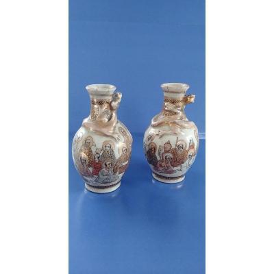 Paire De Vases Miniatures Satsuma