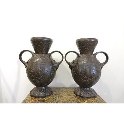 Paire De Vases Allemands En Fonte De Fer