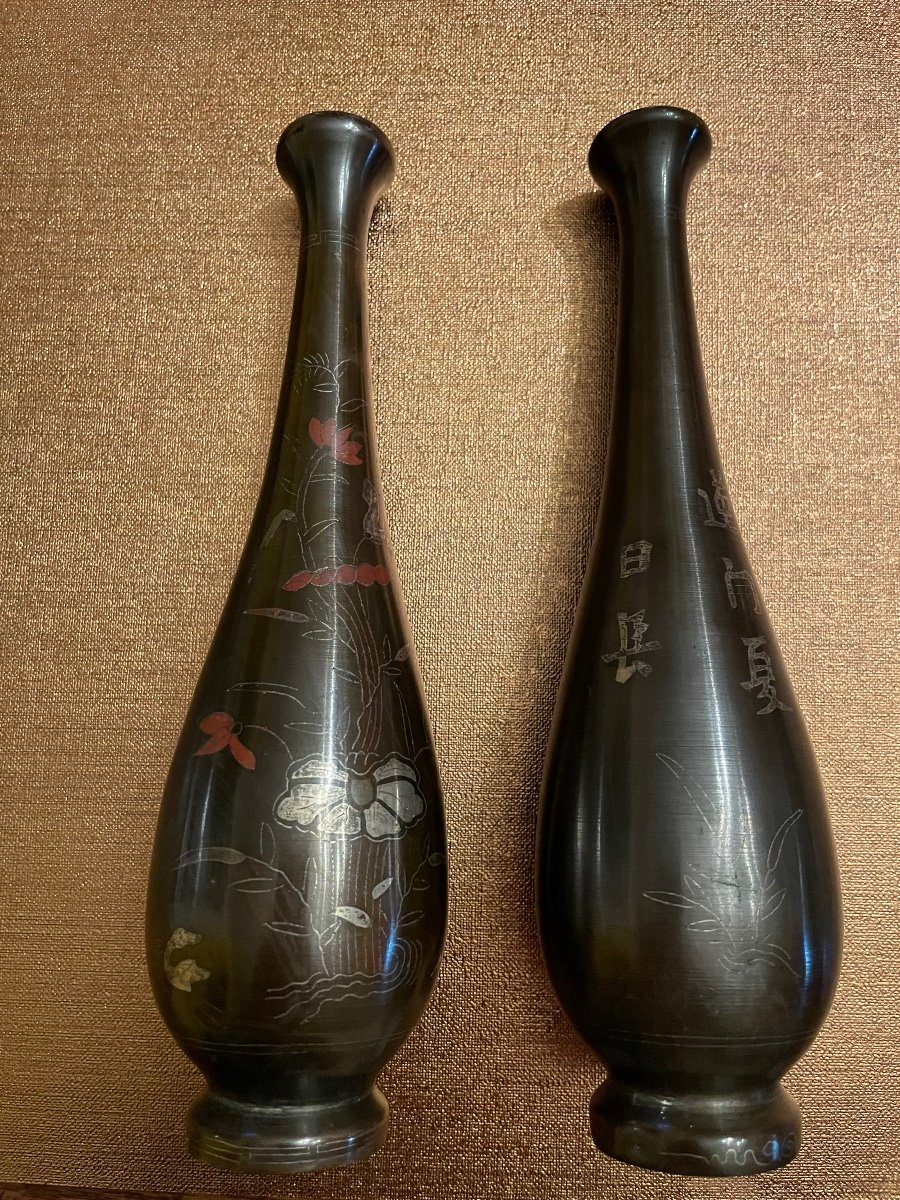 Paire De Vases Vietnamiens En Bronze. D'époque XIX ÈME.