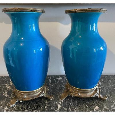 Paire De Vases Paul Millet Porcelaine De Sèvres.