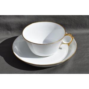 Tasse Et Soucoupe En Porcelaine Manufacture De Sevres XIX Eme Avec Dorure