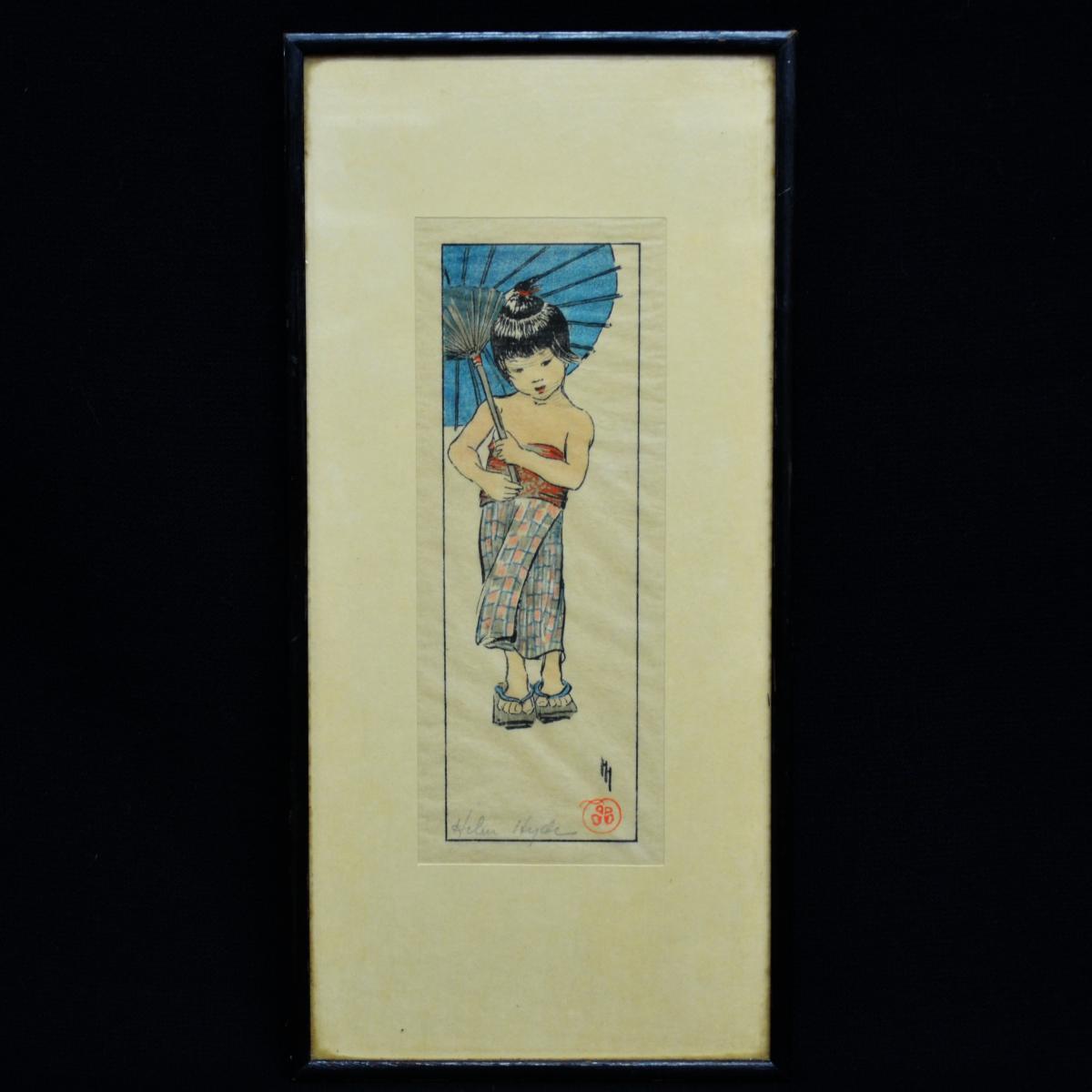 """Gravure """"l'enfant à l'Ombrelle"""" Par Helen Hyde"""