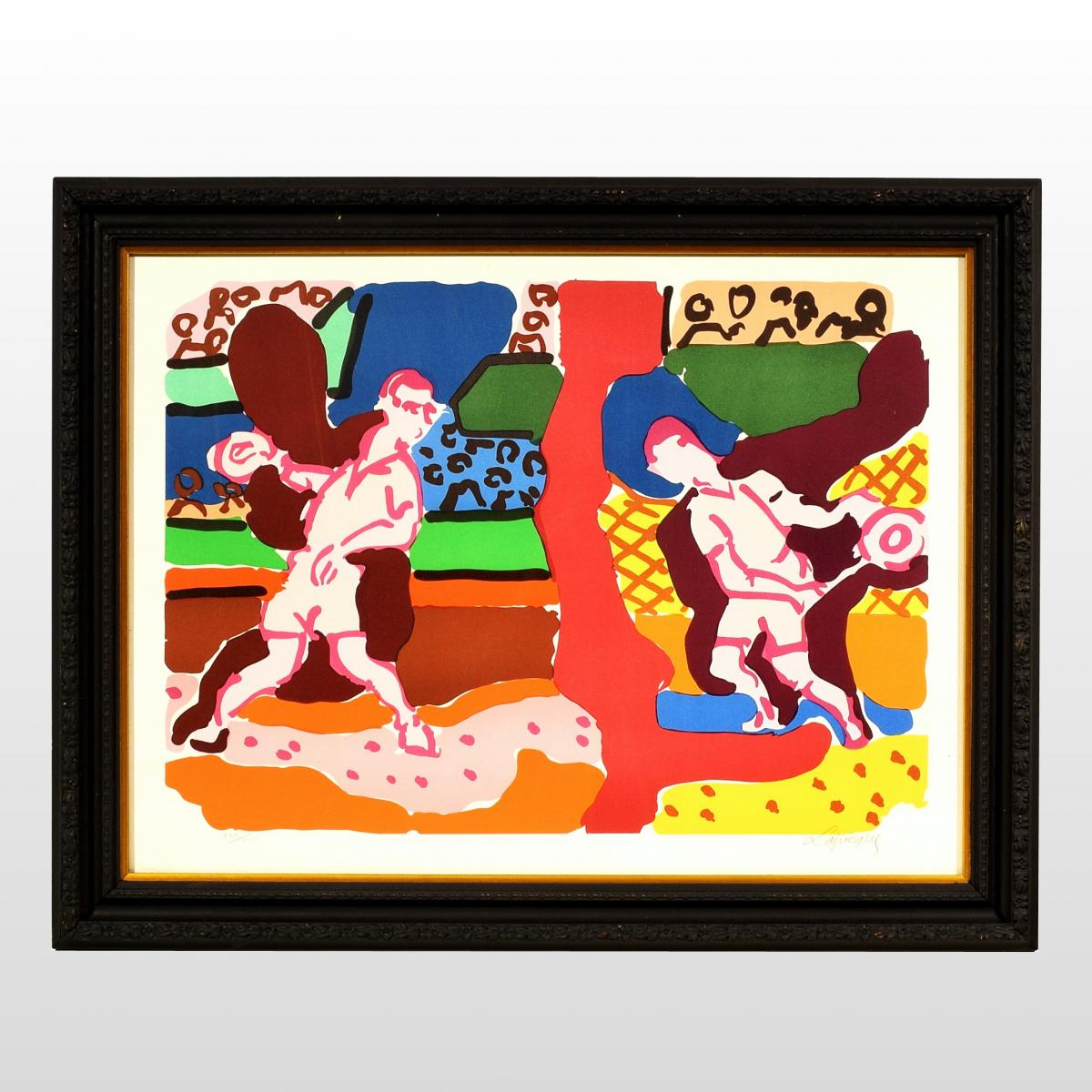 Tennis Party Lithography By Charles Lapicque