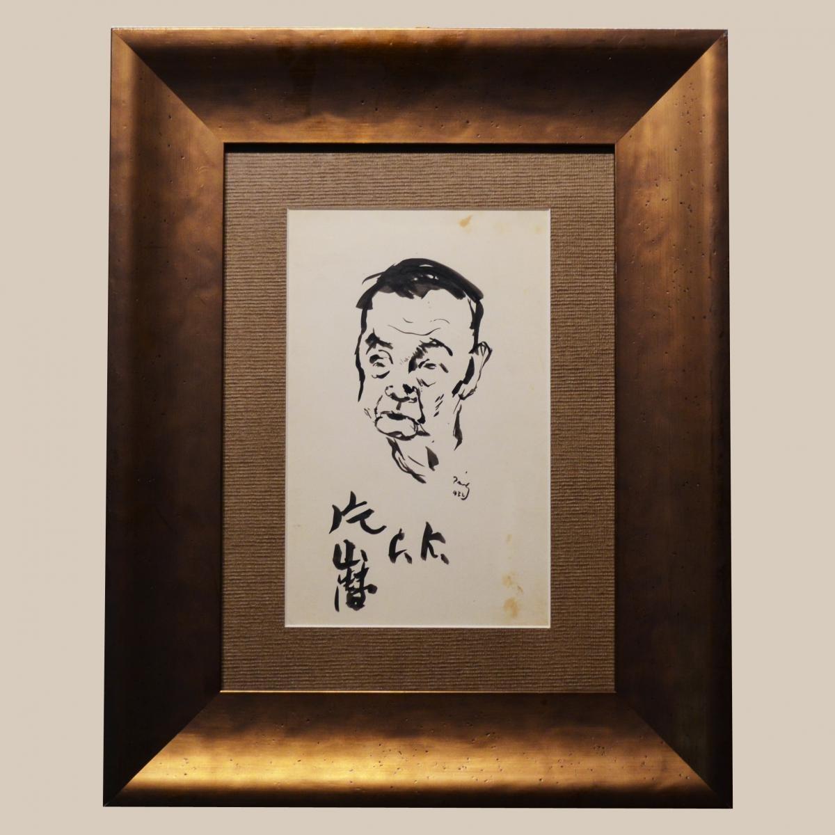 Portrait d'Homme à l'Encre Artiste Japonais 1936