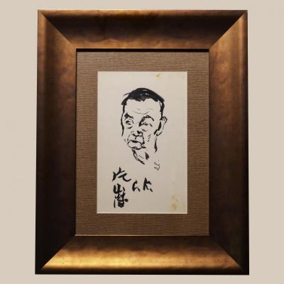 Portrait Of Man With Ink Japanese Artist 1936