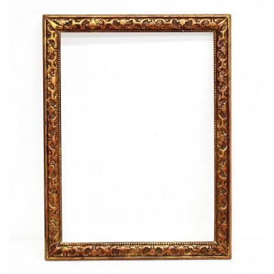 Frame In Berain 4 Figures Louis XIV Style