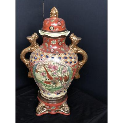 Japanese Ceramic Vase With Bird And Gold Decor