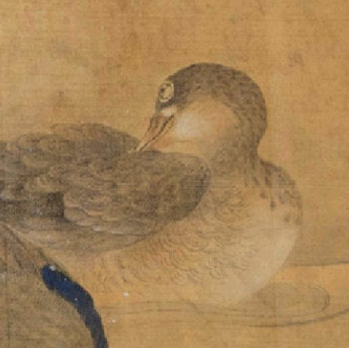 Peinture Sur Soie d'Un Couple De Canards Mandarins, Japon, Période Edo-photo-2
