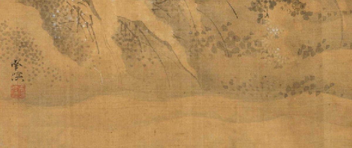 Peinture Sur Soie d'Un Couple De Canards Mandarins, Japon, Période Edo-photo-4
