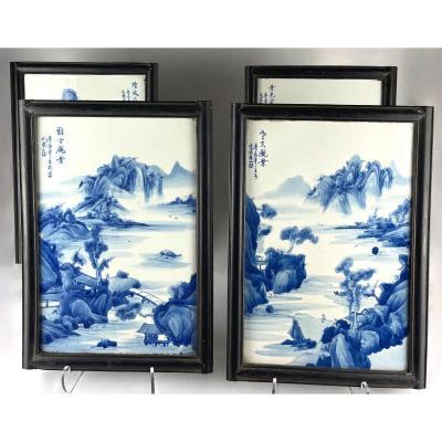 4 Porcelain Framed  Plaques, Signed Wang Bu