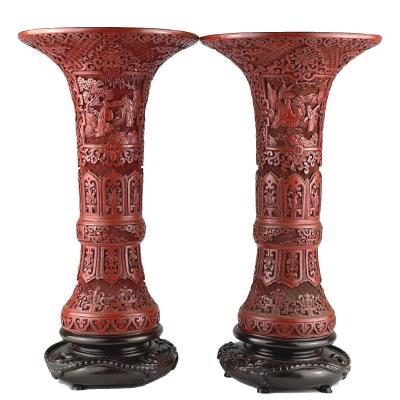Paire De Vases Cornets En Laque Rouge, Période Qing / République
