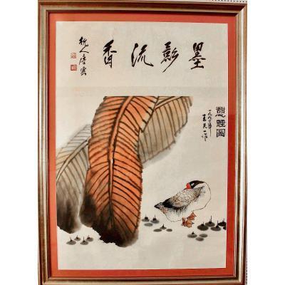 La Sieste - Wang Tianyi (1926-2013) Et Tang Yun (1910-1993)