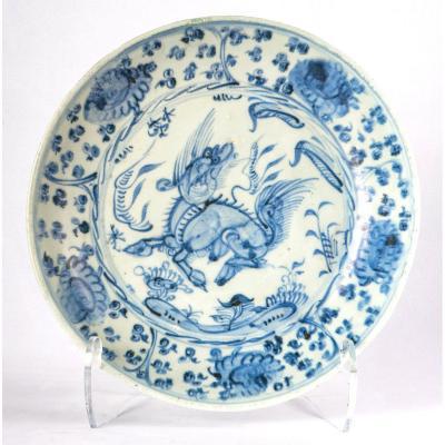 Plat Bleu Et Blanc à Décor De Qilin, Période Wanli (1573-1620)