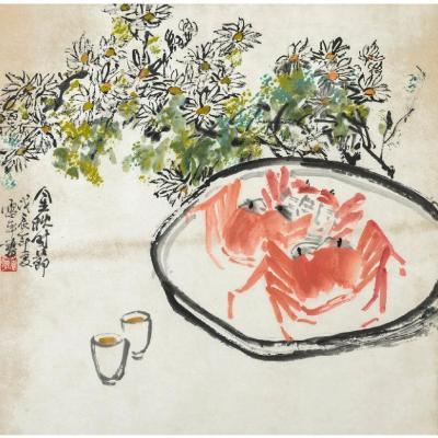"""""""Le temps de l'automne doré"""", Zhang Leiping (née en 1945)"""