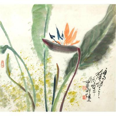 """""""Fleur d'oiseau de Paradis"""", Zhang Leiping (née en 1945)"""