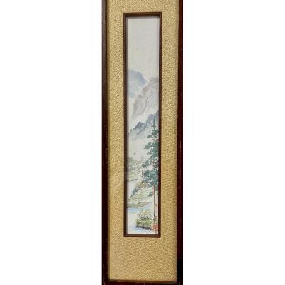 Petite Peinture Verticale Sur Papier, école Chinoise 20ème Siècle
