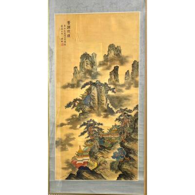 Peinture Chinoise Sur Papier De Style Sanshui, école Chinoise, 20ème Siècle