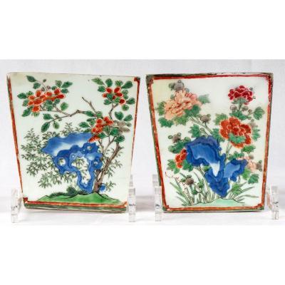 Paire De Plaques En Porcelaine Chinoise et émaux 5 couleurs, 17ème siècle